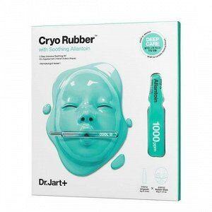 Успокаивающая моделирующая маска с охлаждающим эффектом Cryo Rubber With Soothing Allantoin