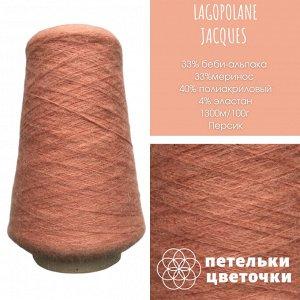 Lagopolane, 100 гр., персик