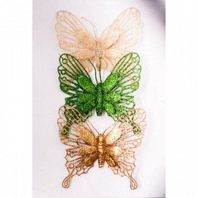 Праздник на ура- 21-1. Шары, посуда, свечи — Бабочки и насекомые для декора и украшения интерьера
