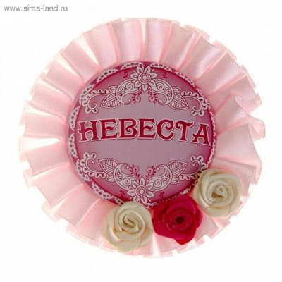 Праздник на ура- 21-1. Шары, посуда, свечи — Свадебные аксессуары. Атрибутика и принадлежности для свадьб