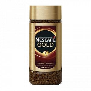 """Кофе молотый в растворимом NESCAFE (Нескафе) """"Gold"""", сублимированный, 95 г, стеклянная банка, 12135507"""