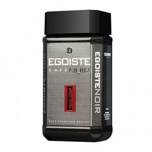 """Кофе растворимый EGOISTE """"Noir"""", сублимированный, 100 г, 100% арабика, стеклянная банка, 4492"""