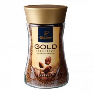 """Кофе растворимый TCHIBO """"Gold selection"""", сублимированный, 190 г, стеклянная банка, -"""