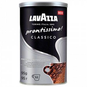 """Кофе молотый в растворимом LAVAZZA """"Prontissimo Classico"""", сублимированный, 95 г, жестяная банка, 5330"""