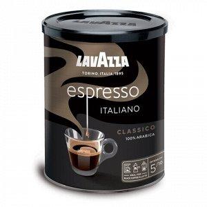 """Кофе молотый LAVAZZA """"Espresso Italiano Classico"""", 250 г, жестяная банка, 1887"""