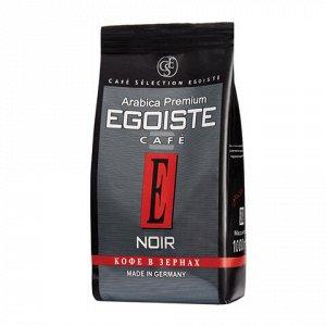 """Кофе в зернах EGOISTE """"Noir"""", натуральный, 1000 г, 100% арабика, вакуумная упаковка, 12621"""