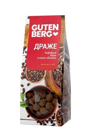 Драже Кофейные зёрна в какао- обсыпке