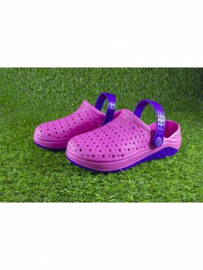 Российская обувь BEST. A! Для пляжа, дачи и прогулок — Детские сабо