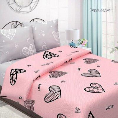 Текстиль для дома, много новинок — Постельное белье. Размер « ЕВРО» Комплекты постельного белья