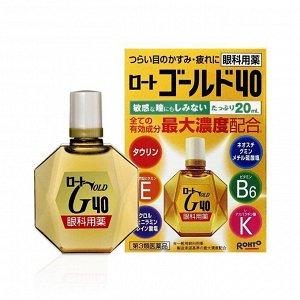 Rohto Gold 40 Mild- Японские глазные капли с хондроитином, витаминами Е, B6 и таурином