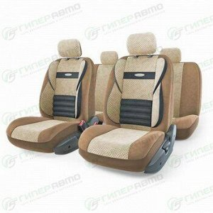 Чехлы AUTOPROFI COMFORT COMBO для передних и задних сидений, велюр, бежевый цвет, 11 предметов