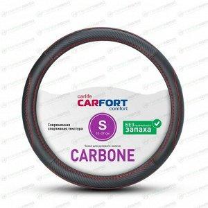 Оплетка на руль CARFORT CARBONE, черный/красный цвет, размер S (35-37см)