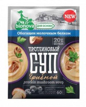 """Протеиновый грибной крем-суп """"Бионова"""" (молочный протеин)"""