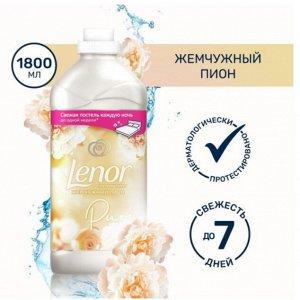 LENOR Конц. кондиционер для белья Жемчужный пион 1.8л