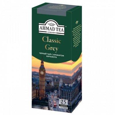 Подарочный набор ЧАЙ КОФЕ любимым на подарки — Ahmad Tea пакетированный