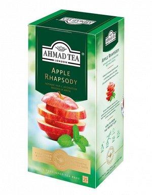 """Чай с яблоком и мятой Ахмад """"Ahmad Tea"""" Apple Rhapsody, 25 пак"""