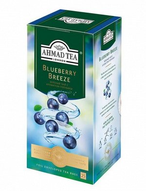 "Чай с голубикой Ахмад ""Ahmad Tea"" Blueberry breeze, 25 пак"