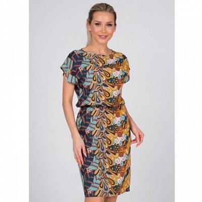 Распродажи и новинки Женская одежда VALENTINAdresses™ — Распродажа: платья