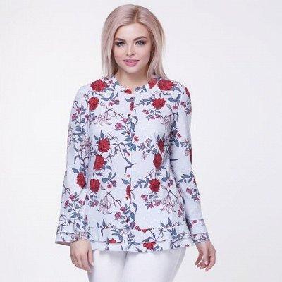 Распродажи и новинки Женская одежда VALENTINAdresses™ — Распродажа: блузки, жакеты, брюки