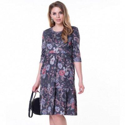 Распродажи и новинки Женская одежда VALENTINAdresses™ — Платья*