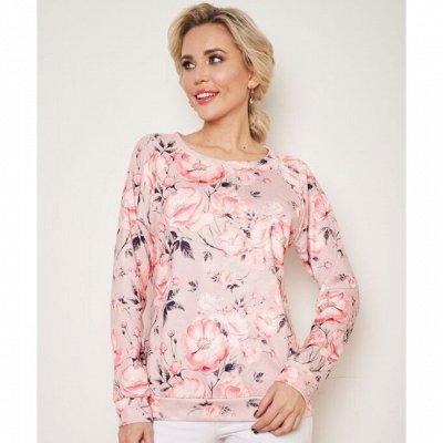 Распродажи и новинки Женская одежда VALENTINAdresses™ — Свитшоты, летние пальто