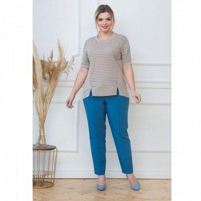 Распродажи и новинки Женская одежда VALENTINAdresses™ — Брюки женские