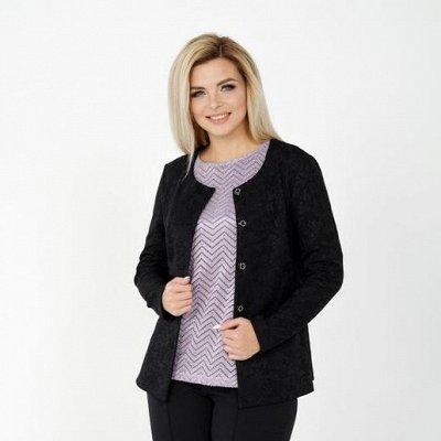 Распродажи и новинки Женская одежда VALENTINAdresses™ — Жакеты, жилеты