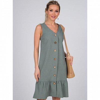 Распродажи и новинки Женская одежда VALENTINAdresses™ — Сарафаны