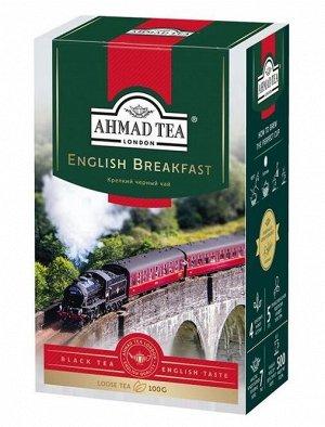 """Чай Ахмад """"Ahmad Tea"""" English Breakfast Английский Завтрак,100 г"""