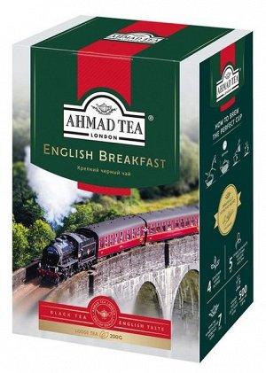 """Чай Ахмад """"Ahmad Tea"""" English Breakfast Английский Завтрак, 200г"""