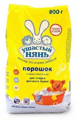 УШАСТЫЙ НЯНЬ смс 800г детский п/п /16/ 01012