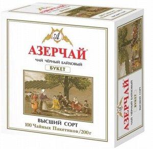 """Чай Азерчай """"Букет""""  черный в пакетиках без конверта, 100 пак"""