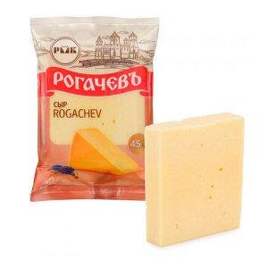 Сыр Рогачевъ Rogachev 45% 200 г