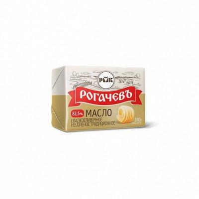 Белорусская колбаса! Масло В НАЛИЧИИ — Масло сливочное