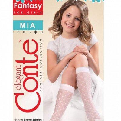 CONTE: колготки и носки для всей семьи. Быстрая доставка — ГОЛЬФЫ: капроновые, хлопковые, ажурные