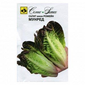 СЕМКО Салат кочанный мини-ромэйн Мунред