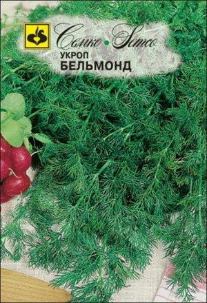 ТМ Семко Укроп Бельмонд®