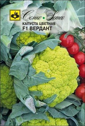 ТМ Семко Капуста цветная Вердант (зеленая)
