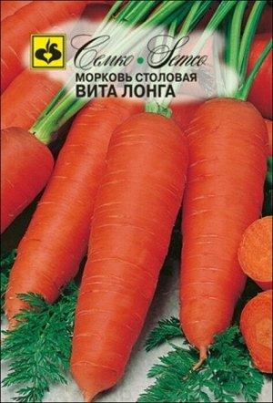 Семко Морковь ВИТА ЛОНГА ^(1,5г)