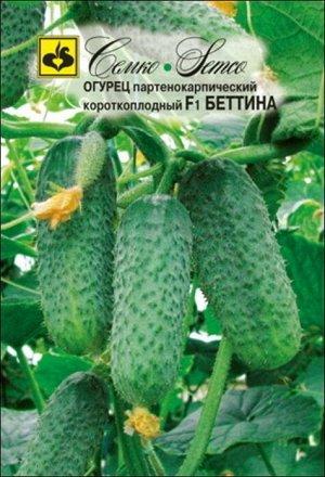 ТМ Семко Огурец партенокарпический Беттина F1/ гибриды с длиной плодов 6-12 см