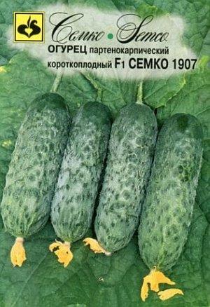 Семко Огурец СЕМКО 1907 F1 ^(10шт)
