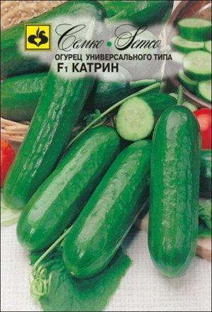 ТМ Семко Огурец партенокарпический Катрин F1/ гибриды с длиной плодов 12-24 см