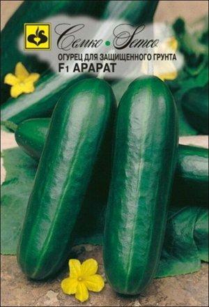 Семко Огурец АРАРАТ F1 ^(10шт)