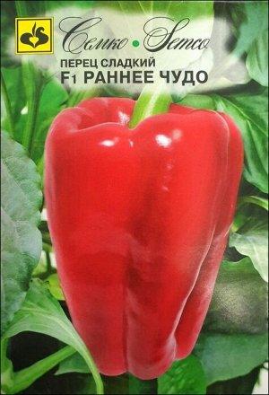 ТМ Семко Перец сладкий Раннее Чудо F1 (красный)/ раннеспелые гибриды для всех видов теплиц