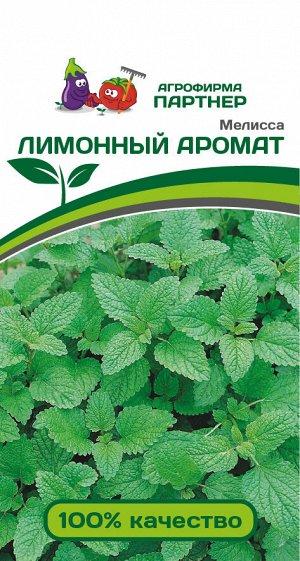 ПАРТНЕР Мелисса Лимонный Аромат