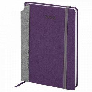 """Ежедневник датированный 2022 А5 138x213 мм BRAUBERG """"Mosaic"""", под кожу, карман для ручки, фиолетовый, 112799"""