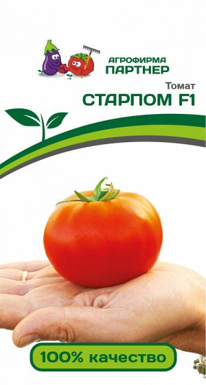 Семена Томат Старпом F1 ^(10шт)