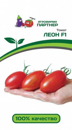 Семена Томат ЛЕОН F1 ^(10шт)