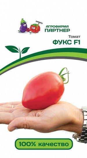 ПАРТНЕР Томат Фукс F1 (2-ной пак.) / Гибриды томата с розовыми плодами