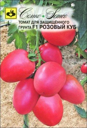 ТМ Семко Томат Розовый Куб F1 / Раннеспелые розовоплодные гибриды массой 160-250 г
